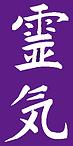 Symbole kanji Reiki Violet Code 5E1C87 C