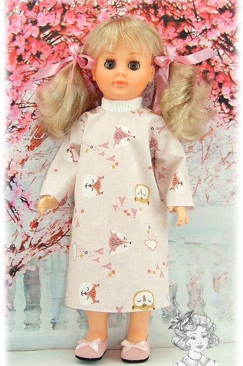 Tenue pour poupée Emilie, Marie-Françoise Modes et Travaux Janvier 1987