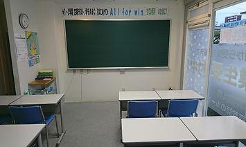 城南学院札幌
