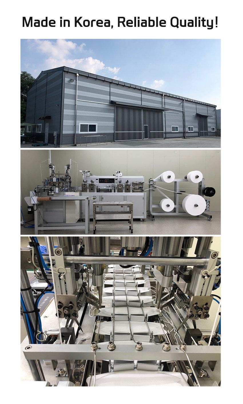factory E.jpeg