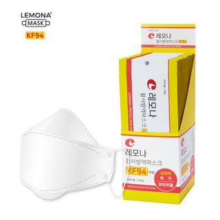 Lemona KF94 Mask