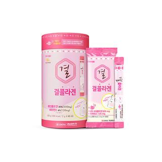 Gyeol Collagen