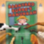 Barnyard Bubbe's Hanukkah