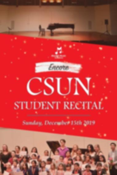 CSUN 2019 Winter.png