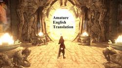 VIGILANT - English Translation