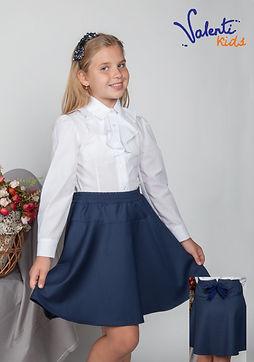Сарафан Valenti Kids в г.Красноярск