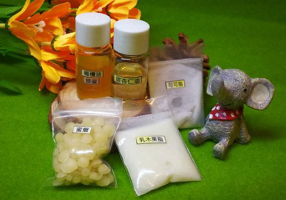 潤唇膏DIY材料包 (5 支裝)