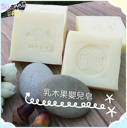 乳木果嬰兒皂