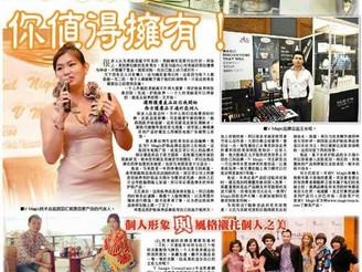V Magic @ See Hua Newspaper