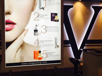V Magic KL Exhibition