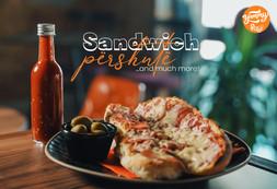 Sandwich pershute.jpg