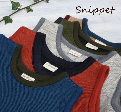 Vest -Round neck, wool $40