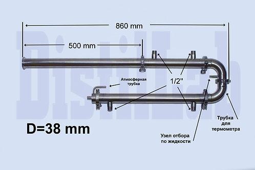 """БРК """"БТМ""""+царга 500мм   D=38mm"""
