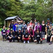 HIKE: Wellington Get Outdoors Week at Polhill Reserve
