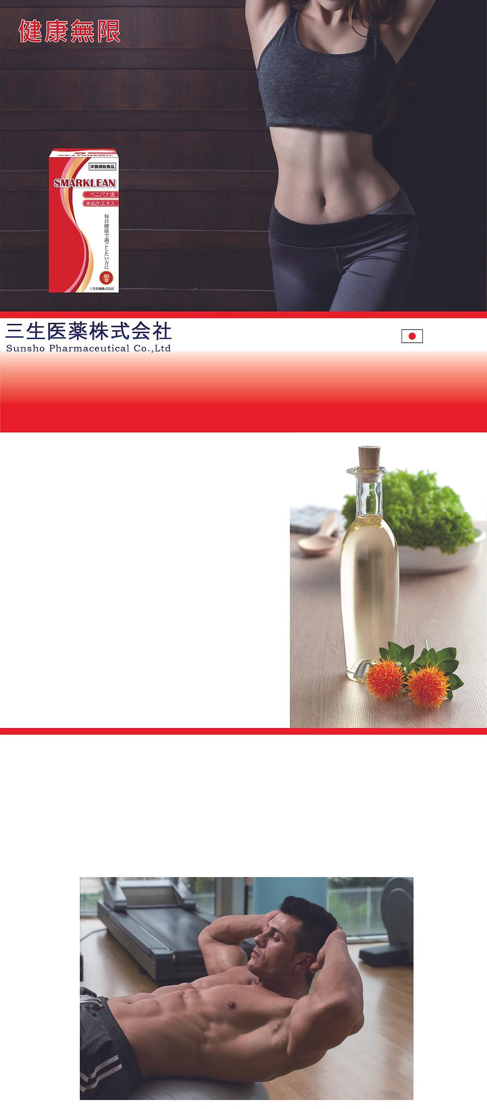 樂尋寧_200422-01.jpg