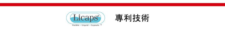 芯動QH_3.jpg
