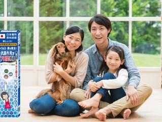 媽媽奈米樂 - 日本京都大學實驗報告