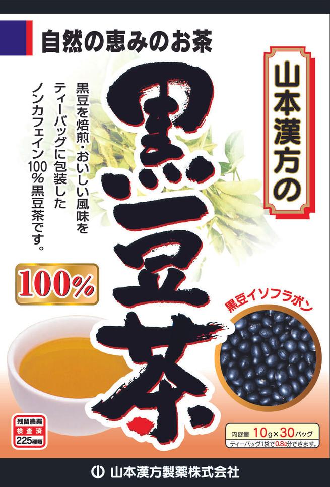 黒豆茶100%.jpg