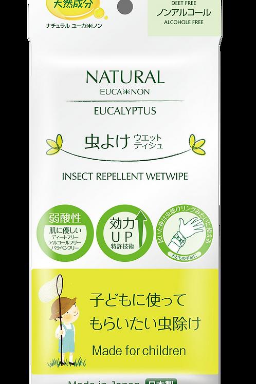 天然桉樹精油防蚊濕紙巾