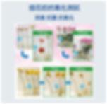 官網-nano-媽媽奈米防護罩11.jpg