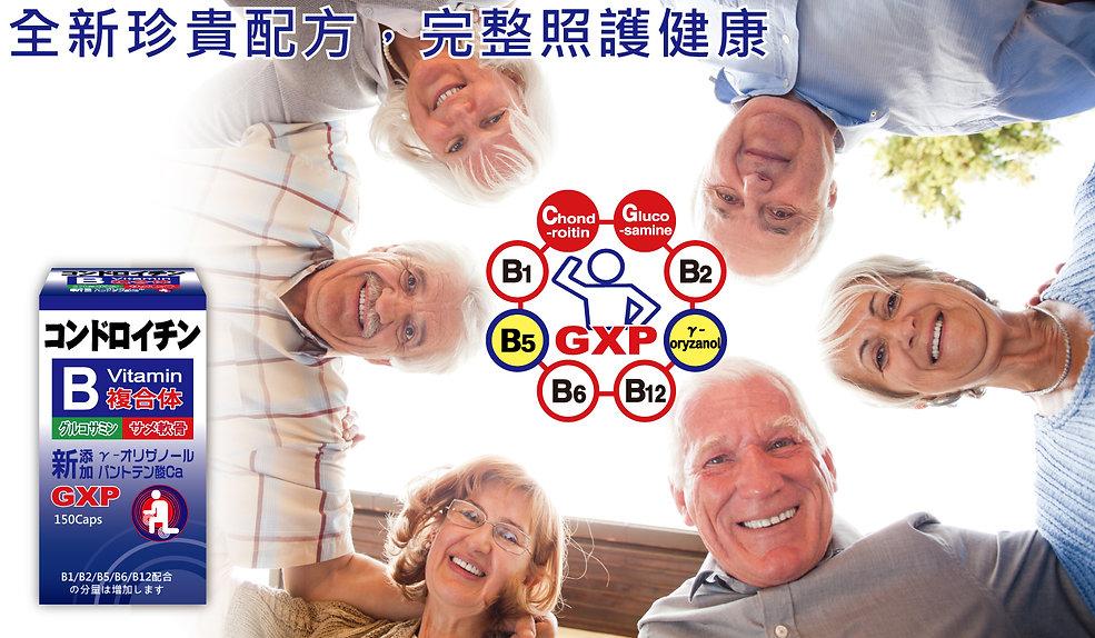 GXP_1.jpg