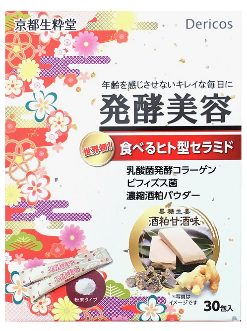 京都發酵美人酒粕精華 粉劑