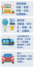 官網-nano-媽媽奈米防護罩8.jpg