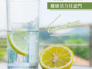 Vita Gear:健康活力任意門Coming soon