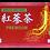 Thumbnail: 關鍵紅蔘茶PREMIUM