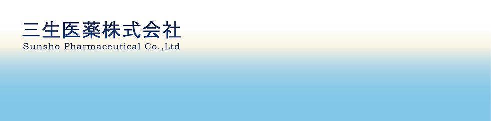 DHA藍_2.jpg