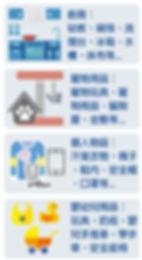 官網-nano-媽媽奈米防護罩7.jpg