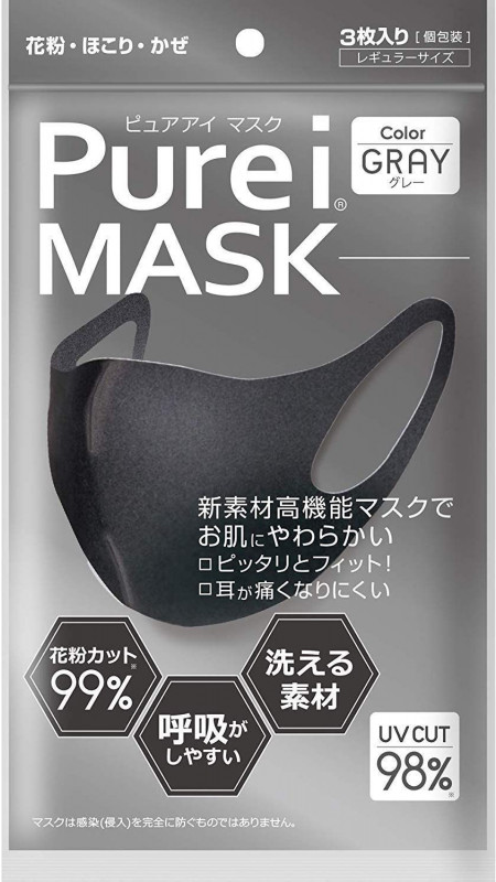 Purei MASK高密合可水洗口罩.png