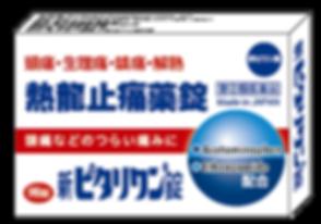 熱龍36's_工作區域 1.png