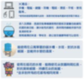 官網-nano-媽媽奈米防護罩9.jpg