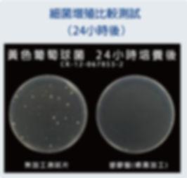 官網-nano-媽媽奈米防護罩19.jpg