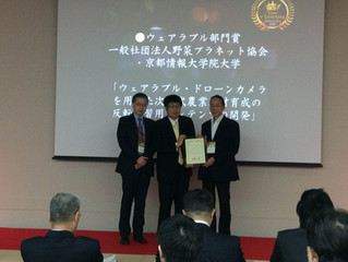 第12回 日本e-Learning大賞 部門賞受賞