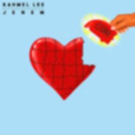Rahmel Heart.jpg