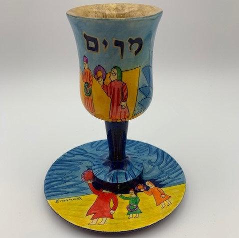 Miriam's Cup