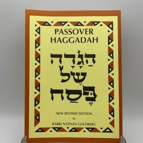 Rabbi Nathan Goldberg Haggadah