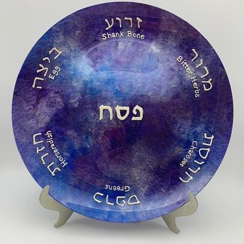 Seder Plate by Amalia Flaisher