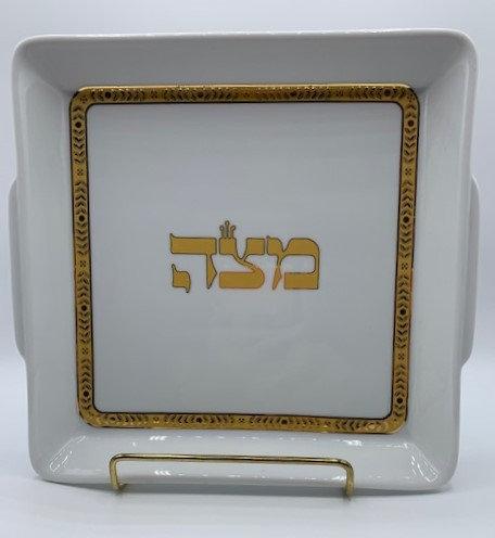 Matzah Tray