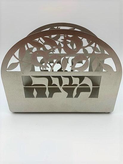 Matzah Holder