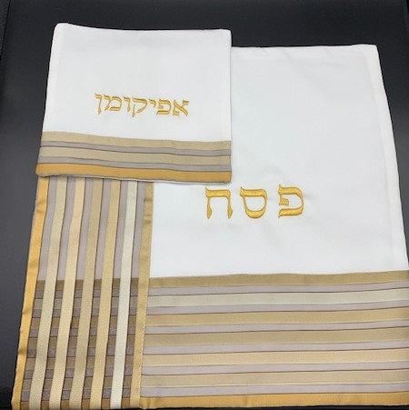 Matzah Cover and Afikomen Set
