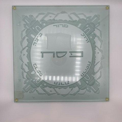 Glass Seder Plate by Steve Resnick