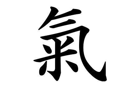 aikido-kanjis-ki.png