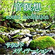 soundmedeitation.jpg