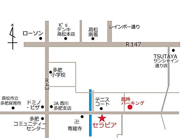 新小うさと用地図.jpg