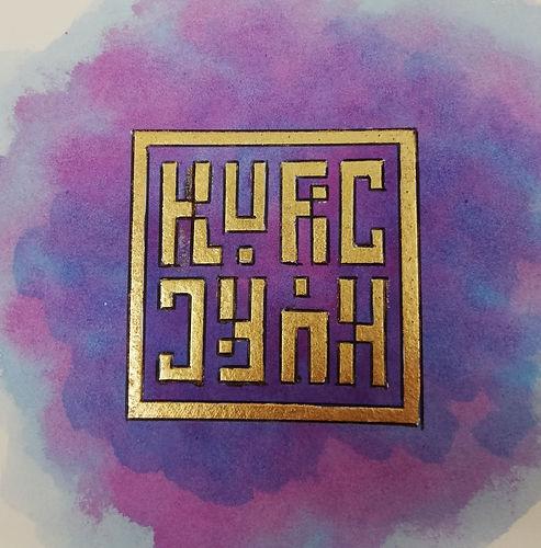 Kulfic Square.jpg