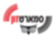 לוגו חדש עברית ינשוף.PNG