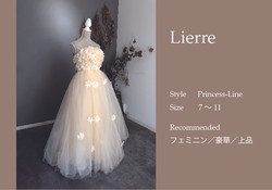 Lierreサムネイル